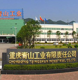 重庆青山工业采购鑫台铭数控液压压装机XTM-107S-5T