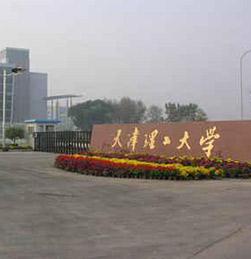 天津理工大学采购鑫台铭热压成型机XTM-105F-15T