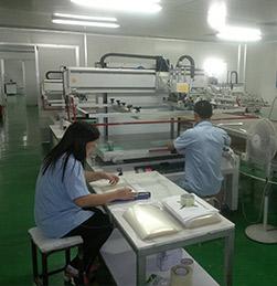 珠海市鸿域注塑采购鑫台铭热压成型机