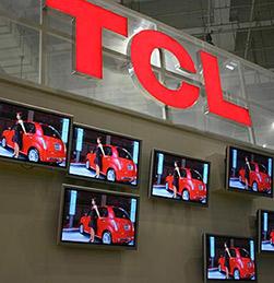 TCL采购鑫台铭附件带自动包装生产线