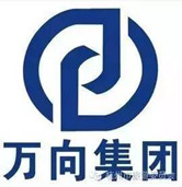 万向系统海南分公司采购鑫台铭伺服压装机