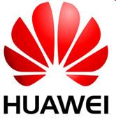 华为技术有限公司采购鑫台铭电子伺服压力机