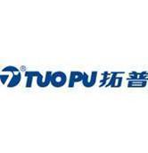 宁波拓普减震系统股份有限公司采购鑫台铭伺服液压机