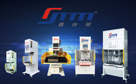 汽车零部件压装设备伺服压装机