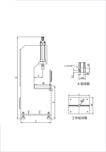 落地式液压机_xtm107|单柱液压机|鑫台铭机械设备
