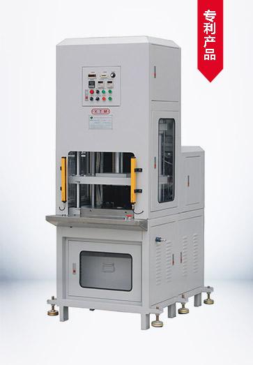 热压成型机_XTM109S