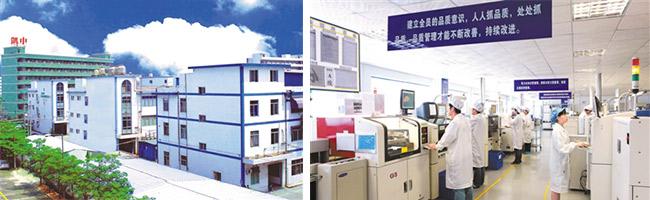 深圳市凯中精密技术股份有限公司是精密电机整流
