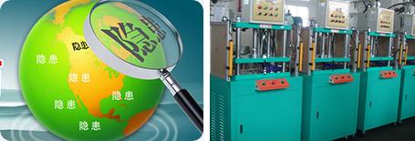 热成型液压机