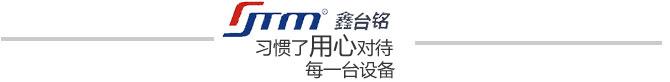 伺服电子压力机广东客户案例合集