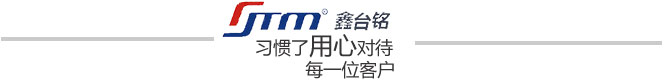 ManBetX官网登录电子压力机广东客户案例合集