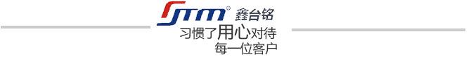 鑫manbetx全站app下载机械京津唐地区客户案例合集