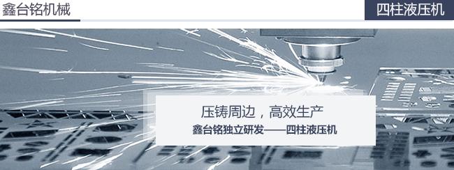 鑫manbetx全站app下载四柱万博manbetx官网网址